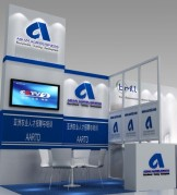 Chengdu exhibition booth1,jpg