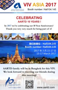 VIV ASIAN Invitation Letter2'